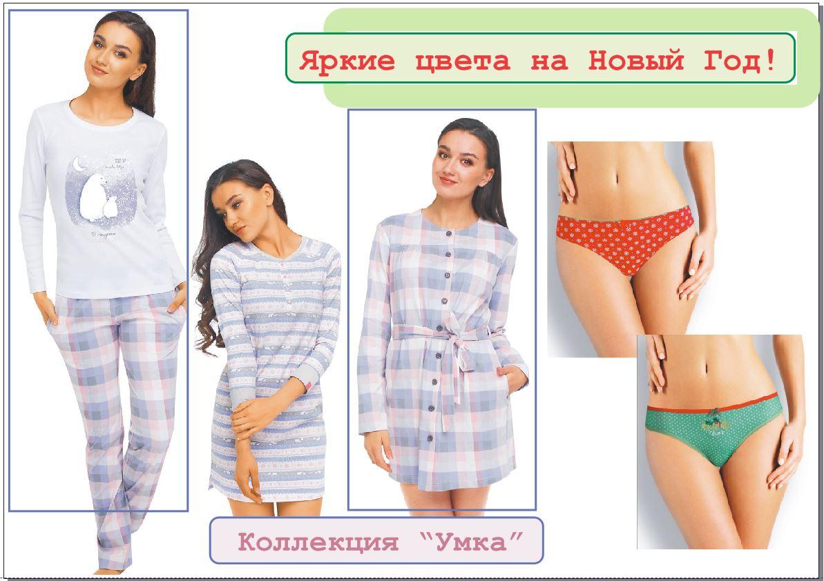 xlopok_umka