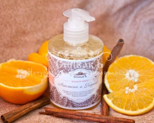 Жидкое мыло Апельсин и Корица 300мл Спивак