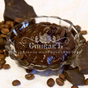 Шоколадное масло для кожи Кофе Спивак