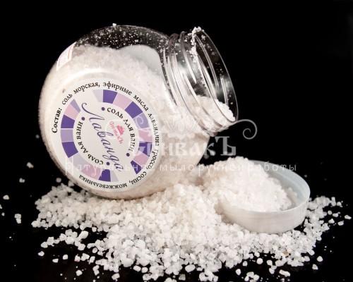 Соль для ванн Лаванда Спивак