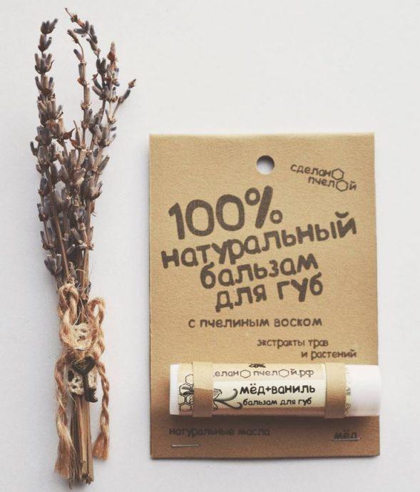 """100% натуральный бальзам для губ с пчелиным воском """"Медовый"""""""