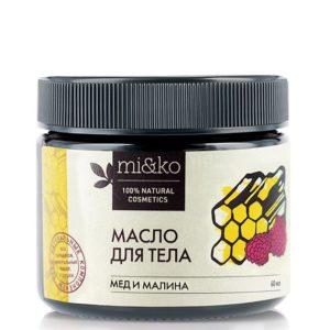 Масло для тела Мед и малина увлажняющее 60 мл