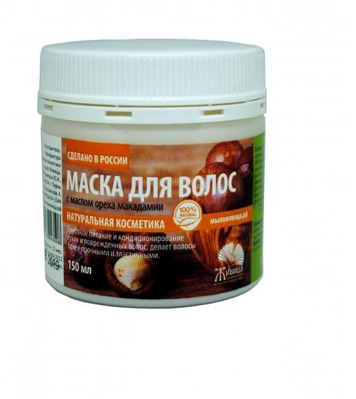 Маска с маслом ореха макадамии