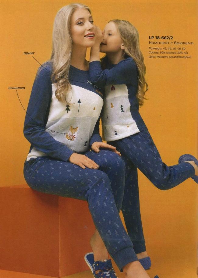 Комплект детский Лисёнок  LP18-662/4 Clever