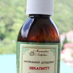 Дезодорант Эвкалипт Мастерская Лавровых