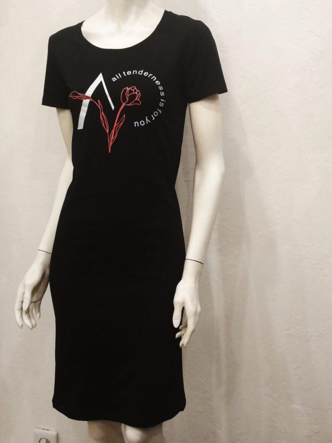Платье Б2663