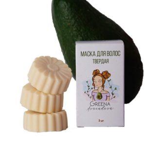 Маска твердая для волос 1 шт Greena Avocadova
