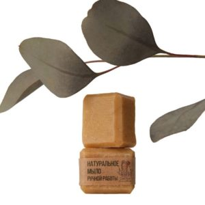 Мыло натуральное твердое. Цитрус Мини-версия Greena Avocadova