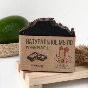 Мыло натуральное твердое. Шоколад Greena Avocadova