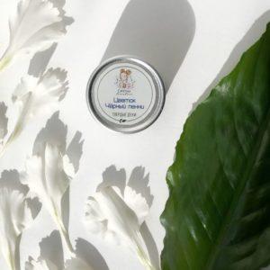 Твердые духи Цветок черный пенни Greena Avocadova
