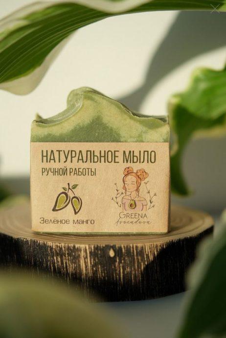 Мыло натуральное твердое, Зеленое манго Greena Avocadova